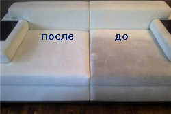 http://www.e-chistka.ru/img/do-posle33.jpg